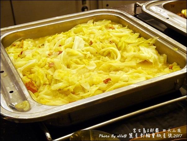 09 麗星郵輪寶瓶星號航海家國際美食自助餐廳-20.jpg