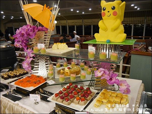 09 麗星郵輪寶瓶星號航海家國際美食自助餐廳-26.jpg