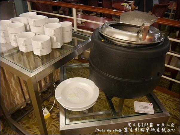 09 麗星郵輪寶瓶星號航海家國際美食自助餐廳-28.jpg