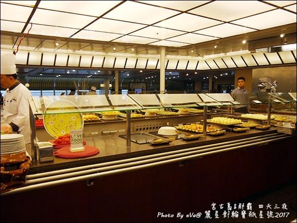 09 麗星郵輪寶瓶星號航海家國際美食自助餐廳-32.jpg