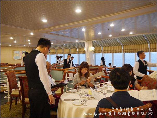 09 麗星郵輪寶瓶星號航海家船長晚宴-06.jpg