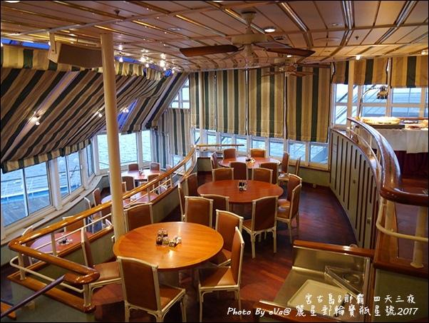 10 麗星郵輪寶瓶星號香味軒亞洲風味餐廳-03.jpg