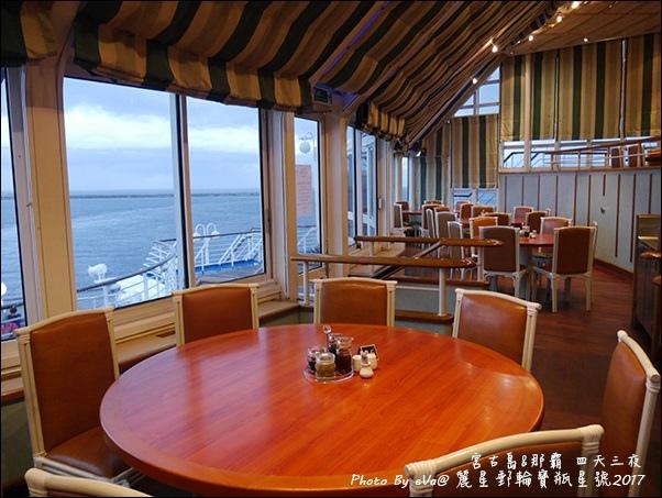 10 麗星郵輪寶瓶星號香味軒亞洲風味餐廳-05.jpg