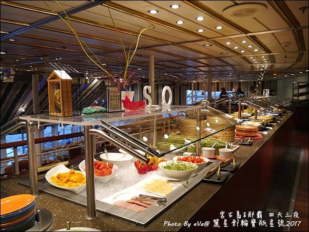 10 麗星郵輪寶瓶星號香味軒亞洲風味餐廳-08.jpg