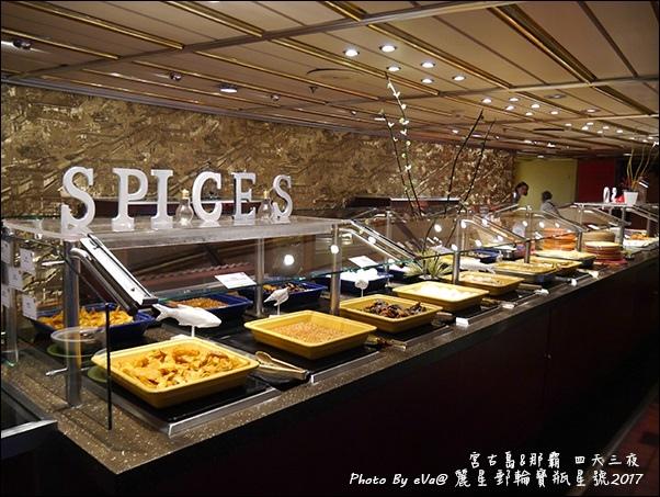 10 麗星郵輪寶瓶星號香味軒亞洲風味餐廳-10.jpg