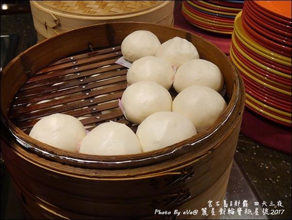 10 麗星郵輪寶瓶星號香味軒亞洲風味餐廳-11.jpg