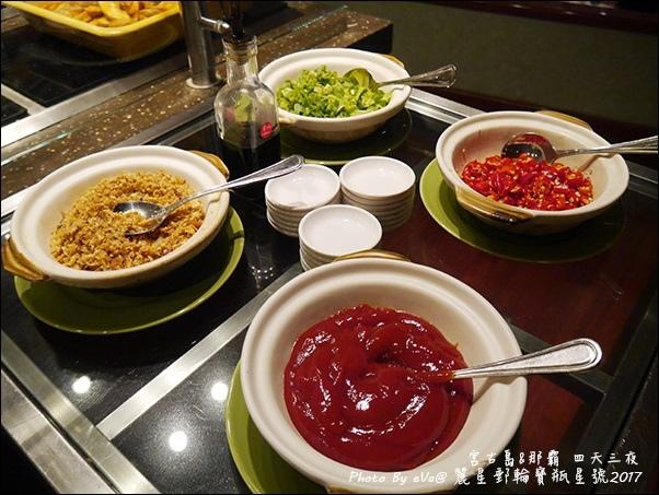 10 麗星郵輪寶瓶星號香味軒亞洲風味餐廳-17.jpg