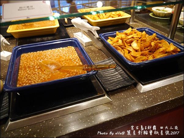 10 麗星郵輪寶瓶星號香味軒亞洲風味餐廳-16.jpg