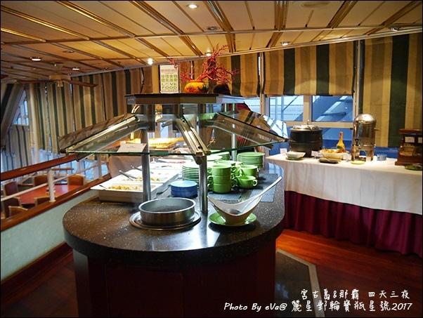 10 麗星郵輪寶瓶星號香味軒亞洲風味餐廳-19.jpg