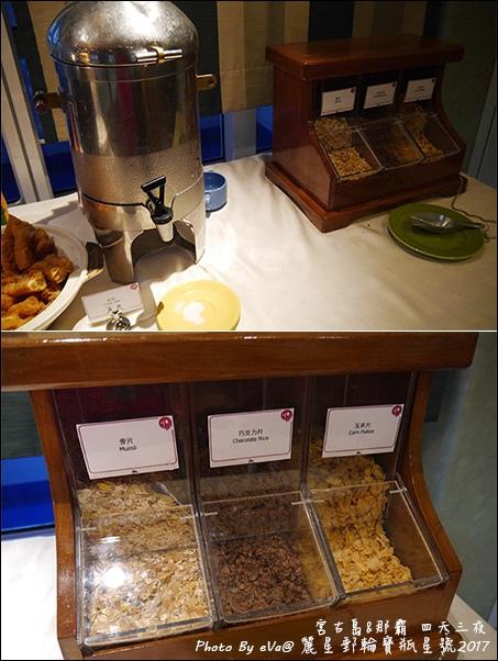 10 麗星郵輪寶瓶星號香味軒亞洲風味餐廳-20.jpg