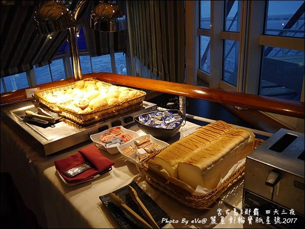 10 麗星郵輪寶瓶星號香味軒亞洲風味餐廳-22.jpg