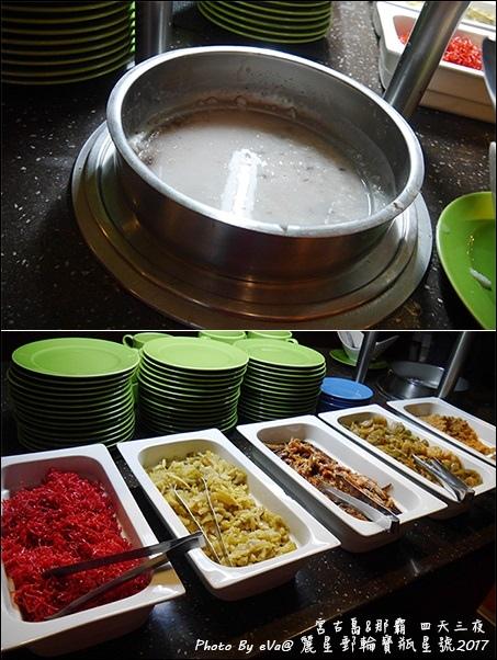 10 麗星郵輪寶瓶星號香味軒亞洲風味餐廳-24.jpg