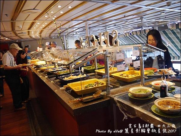 10 麗星郵輪寶瓶星號香味軒亞洲風味餐廳-30.jpg