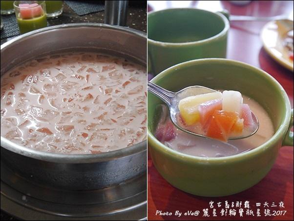 10 麗星郵輪寶瓶星號香味軒亞洲風味餐廳-34.jpg