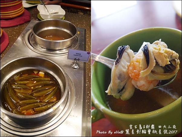 10 麗星郵輪寶瓶星號香味軒亞洲風味餐廳-36.jpg