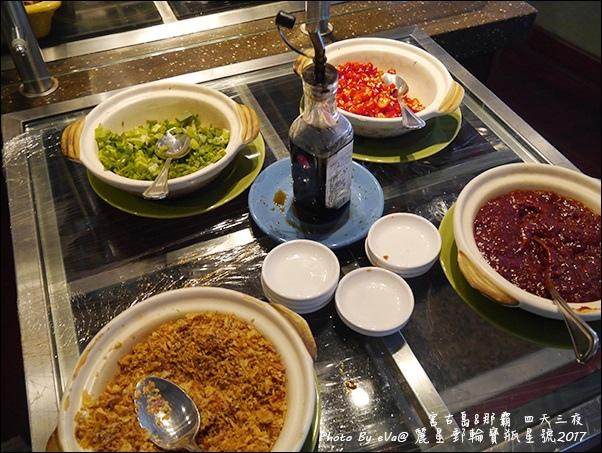 10 麗星郵輪寶瓶星號香味軒亞洲風味餐廳-43.jpg