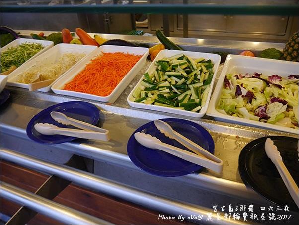 11 麗星郵輪寶瓶星號香味軒亞洲風味餐廳-09.jpg