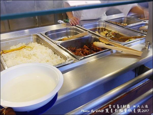 11 麗星郵輪寶瓶星號香味軒亞洲風味餐廳-13.jpg