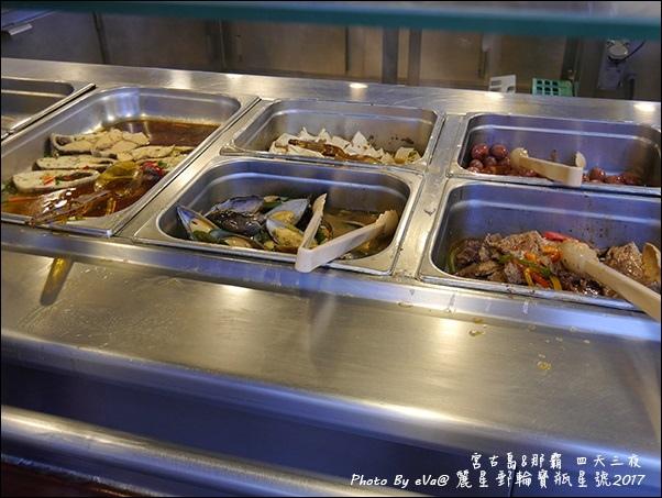 11 麗星郵輪寶瓶星號香味軒亞洲風味餐廳-12.jpg