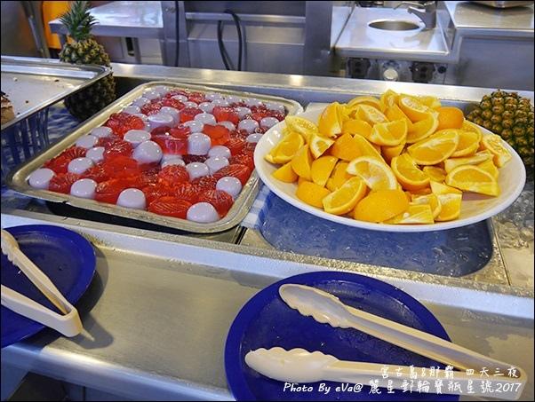 11 麗星郵輪寶瓶星號香味軒亞洲風味餐廳-14.jpg