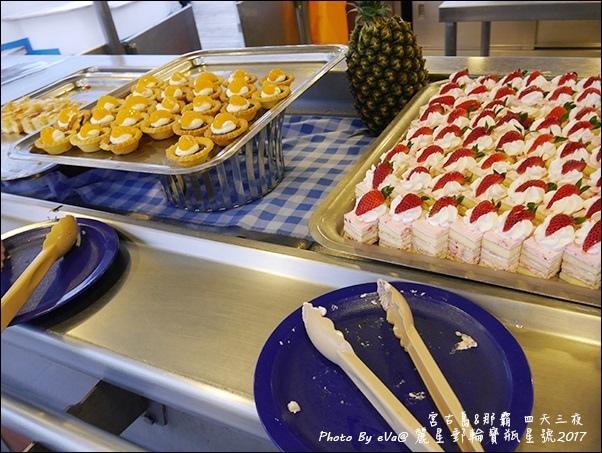 11 麗星郵輪寶瓶星號香味軒亞洲風味餐廳-16.jpg