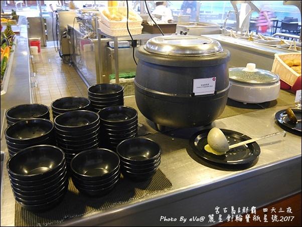 11 麗星郵輪寶瓶星號香味軒亞洲風味餐廳-18.jpg