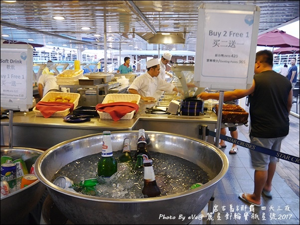 11 麗星郵輪寶瓶星號香味軒亞洲風味餐廳-20.jpg