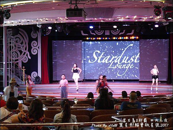 12 麗星郵輪寶瓶星號船上免費表演秀-02.jpg