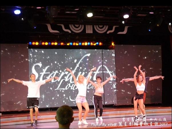 12 麗星郵輪寶瓶星號船上免費表演秀-05.jpg