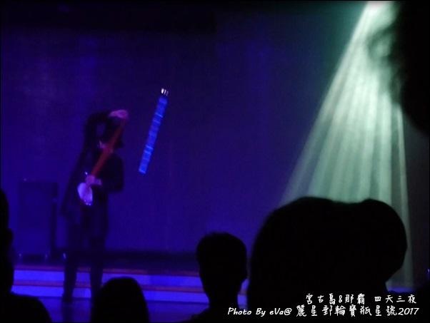12 麗星郵輪寶瓶星號船上免費表演秀-09.jpg