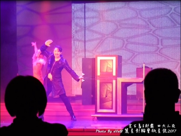 12 麗星郵輪寶瓶星號船上免費表演秀-10.jpg