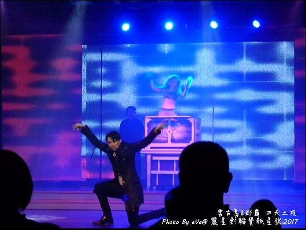 12 麗星郵輪寶瓶星號船上免費表演秀-12.jpg