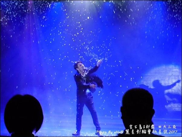 12 麗星郵輪寶瓶星號船上免費表演秀-13.jpg
