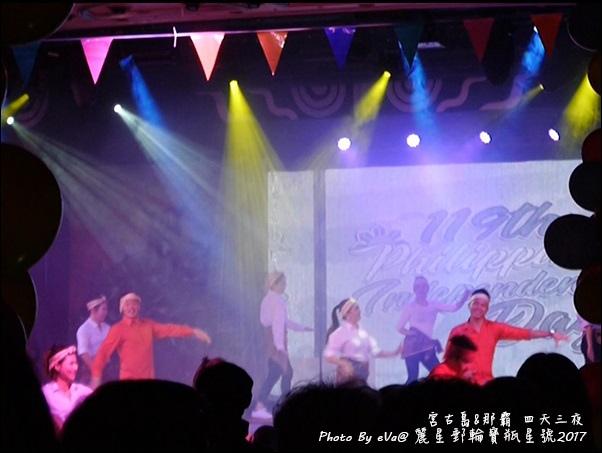 12 麗星郵輪寶瓶星號船上免費表演秀-15.jpg