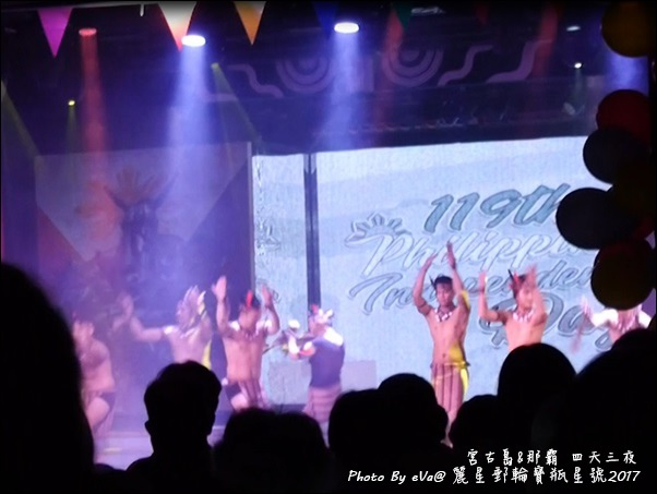 12 麗星郵輪寶瓶星號船上免費表演秀-17.jpg