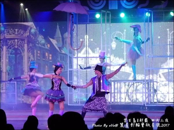 12 麗星郵輪寶瓶星號船上免費表演秀-24.jpg