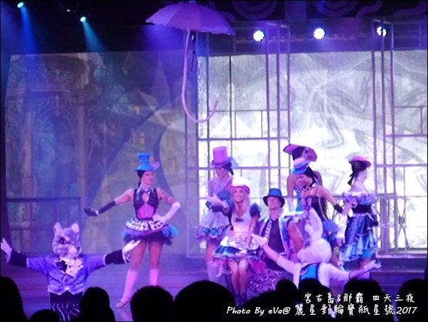 12 麗星郵輪寶瓶星號船上免費表演秀-23.jpg