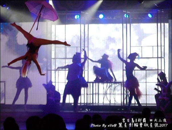 12 麗星郵輪寶瓶星號船上免費表演秀-28.jpg