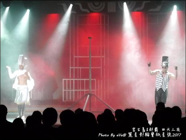 12 麗星郵輪寶瓶星號船上免費表演秀-31.jpg