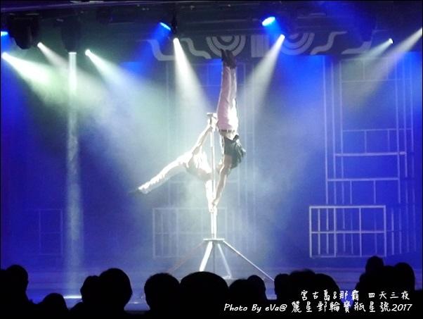 12 麗星郵輪寶瓶星號船上免費表演秀-32.jpg