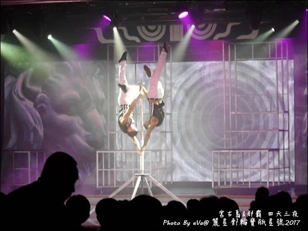 12 麗星郵輪寶瓶星號船上免費表演秀-34.jpg
