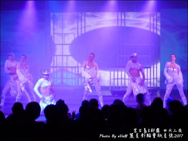 12 麗星郵輪寶瓶星號船上免費表演秀-40.jpg