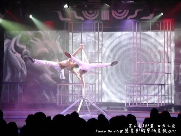 12 麗星郵輪寶瓶星號船上免費表演秀-39.jpg