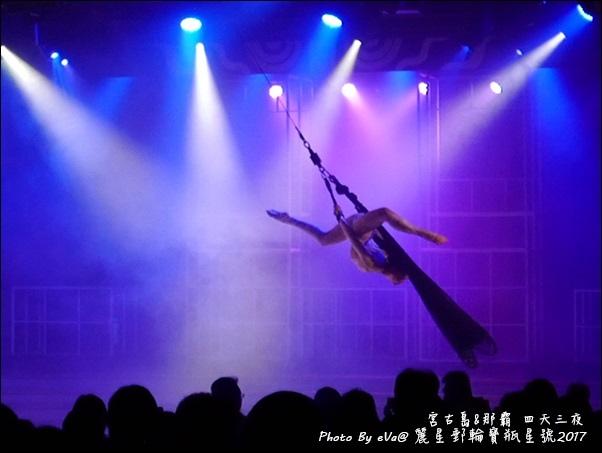 12 麗星郵輪寶瓶星號船上免費表演秀-43.jpg