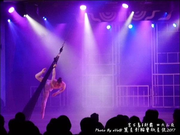 12 麗星郵輪寶瓶星號船上免費表演秀-44.jpg