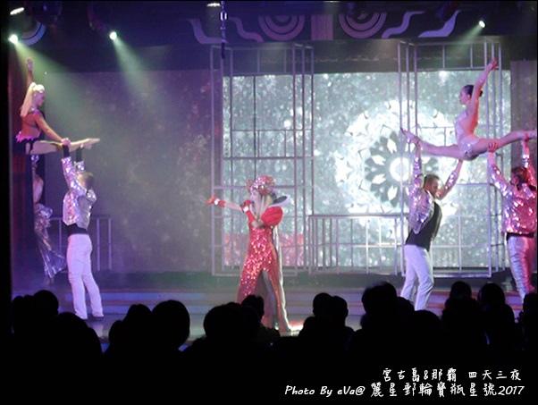 12 麗星郵輪寶瓶星號船上免費表演秀-51.jpg