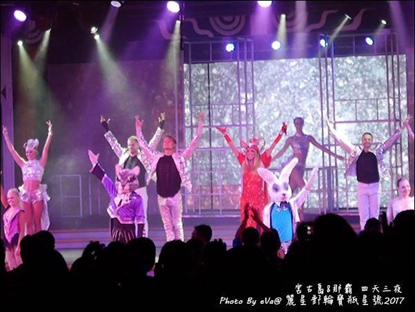 12 麗星郵輪寶瓶星號船上免費表演秀-53.jpg