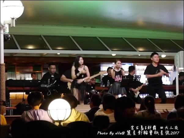 12 麗星郵輪寶瓶星號船上免費表演秀-56.jpg