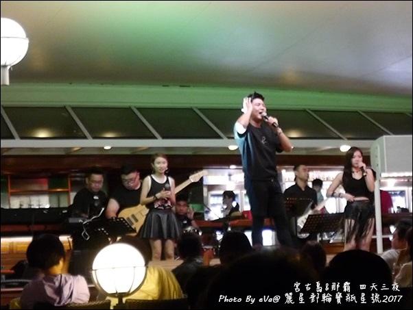 12 麗星郵輪寶瓶星號船上免費表演秀-57.jpg