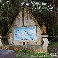 13 麗星郵輪寶瓶星號宮古島岸上行程-02.jpg